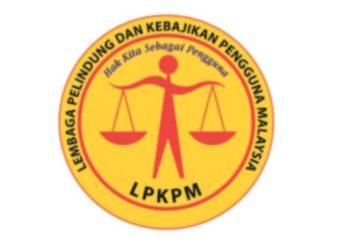 Siaran Media Jabatan Kastam Di Raja Malaysia Putrajaya