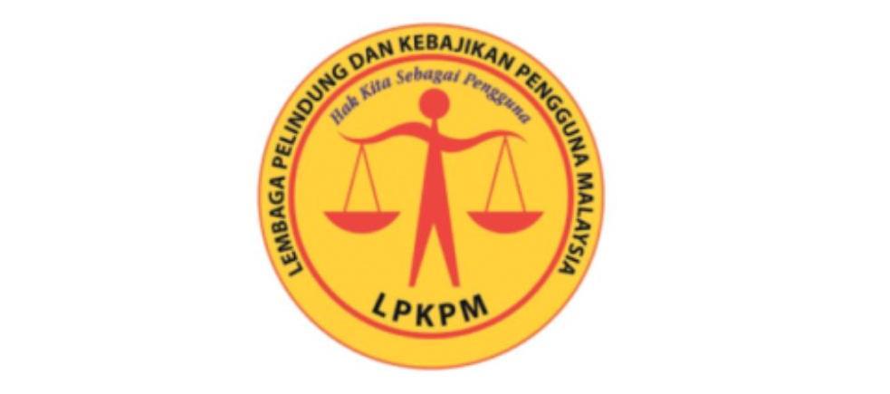 Notis Perpindahan Pejabat LPKPM