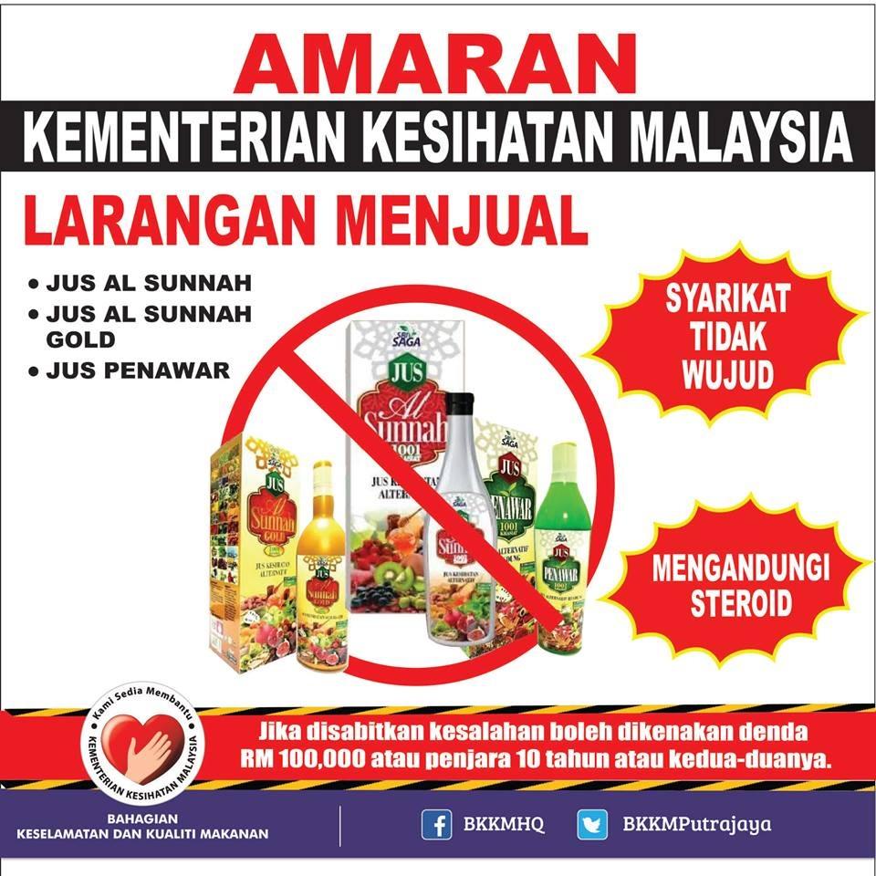 Kenyataan Akhbar KPK 24 September 2018 – Larangan Jualan Produk Jus Al Sunnah, Jus Al Sunnah Gold dan Jus Penawar Keluaran Sri Saga Marketing S/B