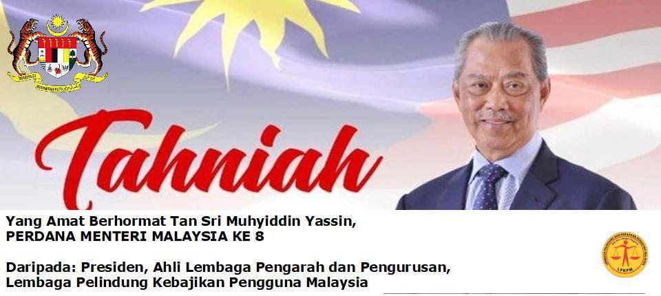 Perdana Menteri Malaysia Ke-8